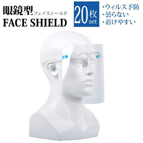 フェイルシールド10枚 2,500円