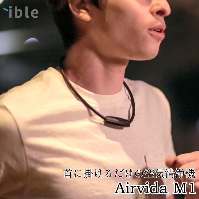 ible-m1