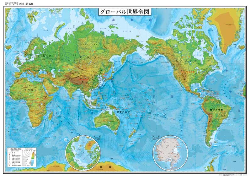 Globalplanning It Is A World Map Surface Pp Processing World Map