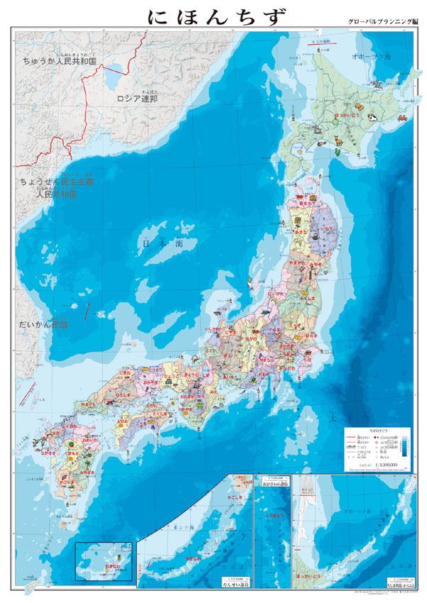 Globalplanning Rakuten Global Market Japan Map B Size Poster - Japan map poster
