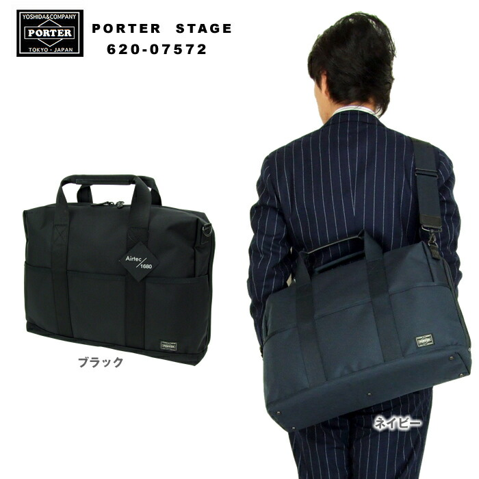 89bd799c5d gloopy  New 2014 AW   Porter stage (620-07572)  PORTER STAGE ...