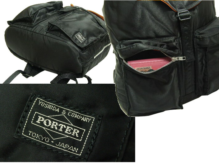 gloopy  Z P P Yoshida Kaban Porter PORTER Porter bags tanker Luc ... 7763127b84
