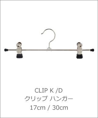 clip_kd