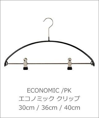 economic_pk
