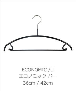 economic_u