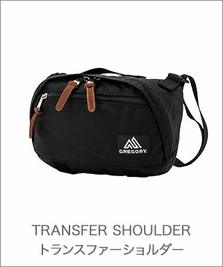 TRANSFER SHOULDER