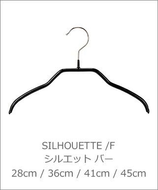 silhouette_f