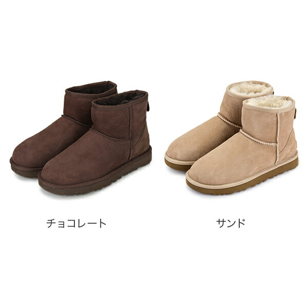 a5a774ef3c8 glv-p5: [all articles up to 15%OFF coupon] アグ UGG mouton boots ...