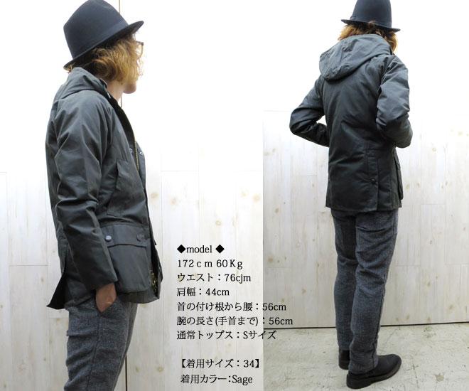 Gmmstore Hooded Bedale Sl Japanese Regular Sales Agency