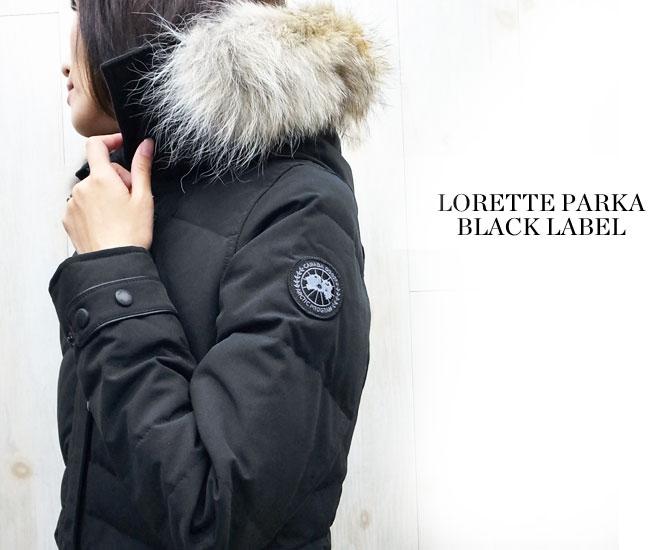 canada goose black label lorette