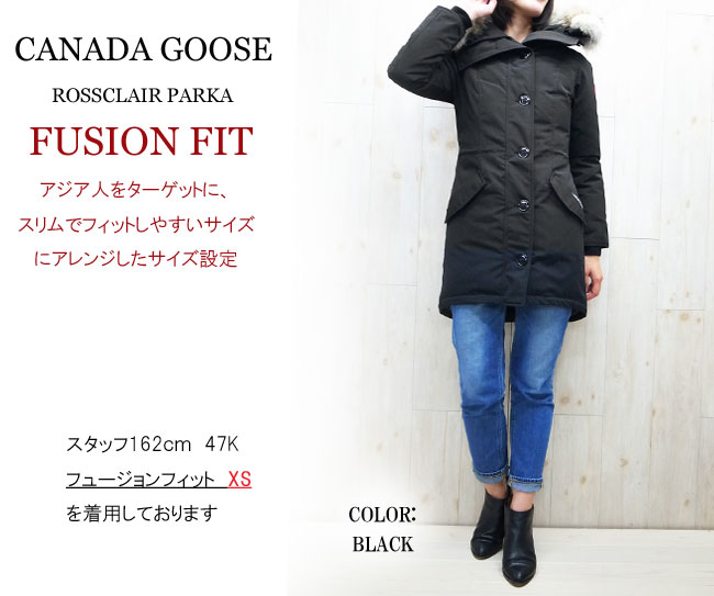 9fcff5098df 2016 FW the latest models. I think canadagoose come world is paying  attention to the first 1 you just looking for would be greatly appreciated.