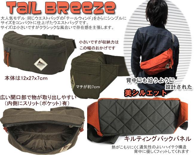 GMMSTORE  Classic supple waist bag GREGORY  Gregory Sunbird (Sunbird ... 2183ec9859