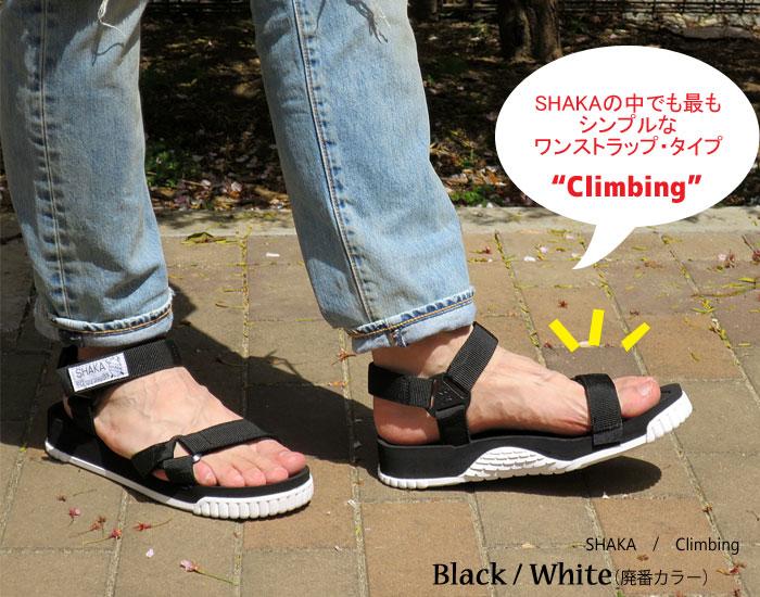 Gmmstore Shaka Shaka Climbing Climbing Men S Women S