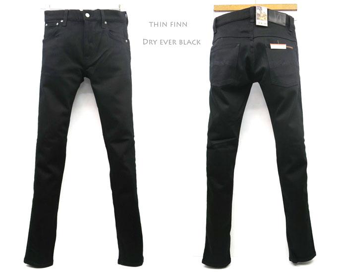 【楽天市場】【人気】 Nudie Jeans のブラックデニム☆ ヌーディージーンズ Thin Finn 【 Dry