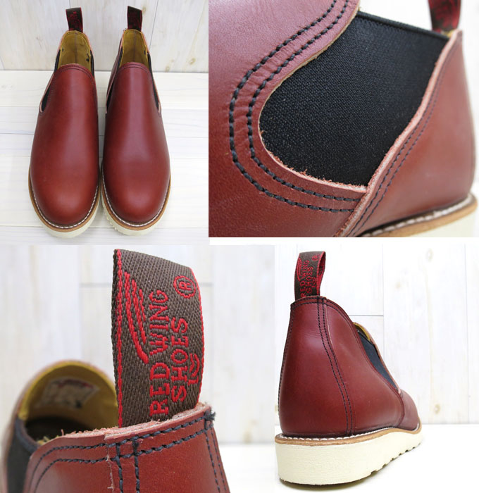 Red Wing Shoes Aurora Co