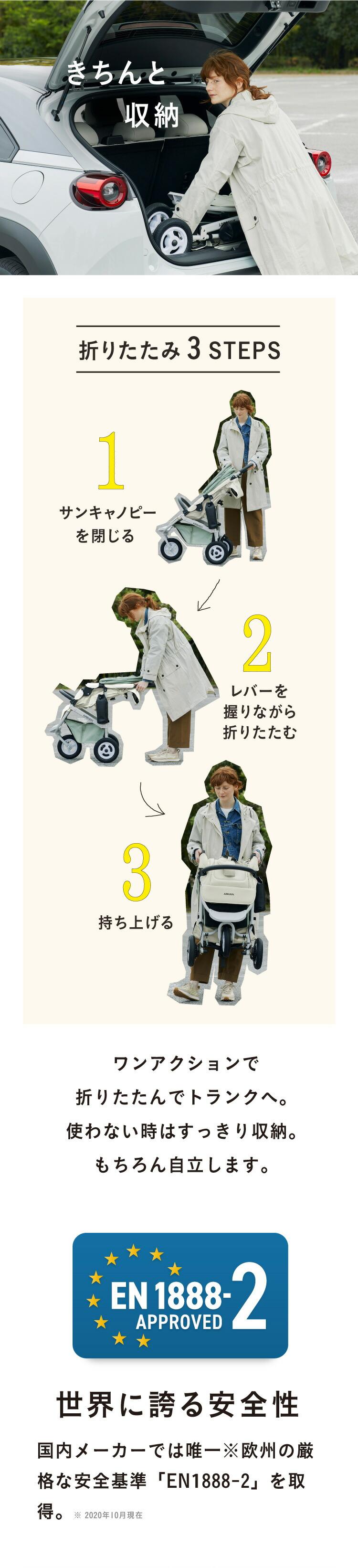新生児から使えるベビーカーエアバギー「フロムバース ブレーキ」