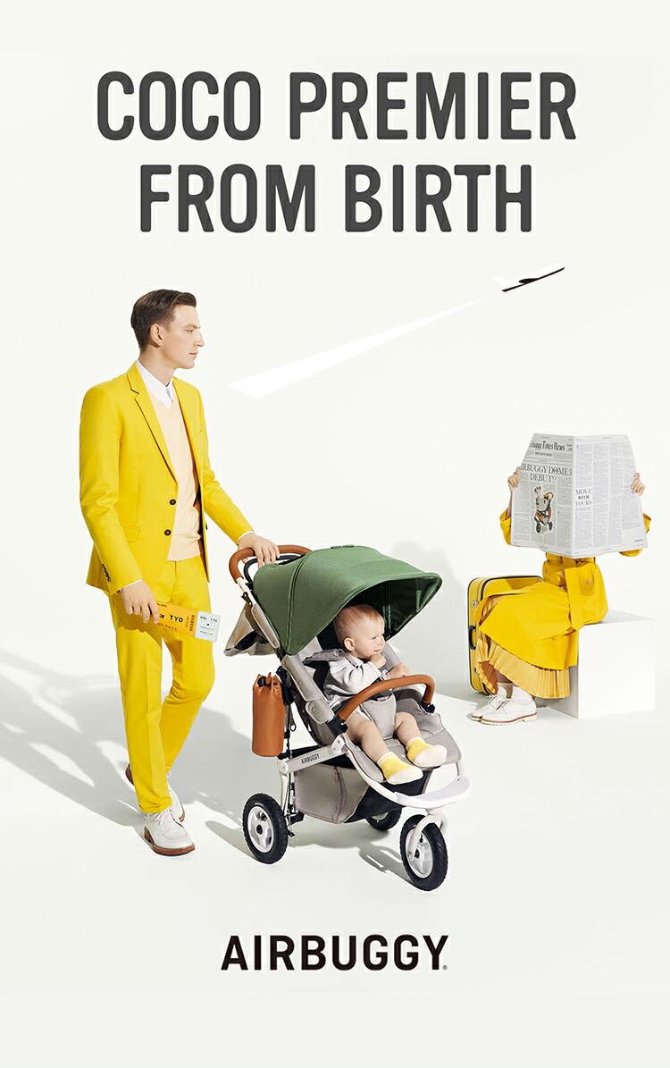 新生児から使えるベビーカーエアバギー「フロムバース ブレーキ付のプレミア」の商品ページ1