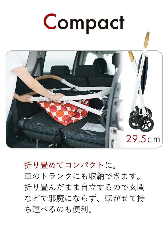 軽量・コンパクトで折り畳めるマルチショッピングカート「ゴーウォーカー」の商品ページ3