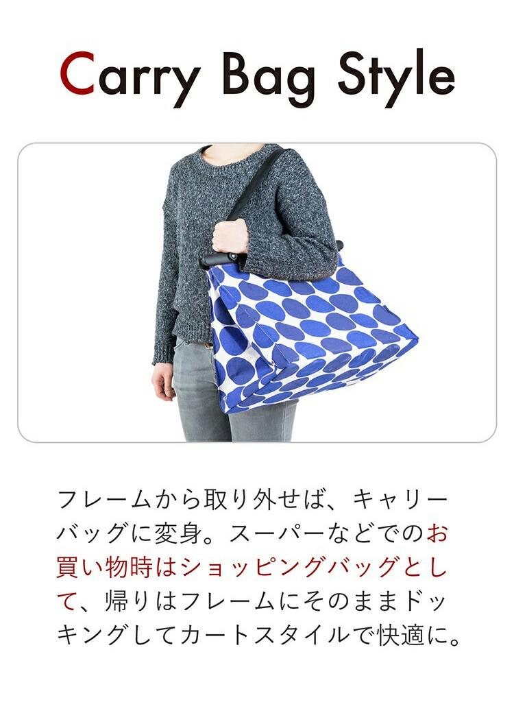 軽量・コンパクトで折り畳めるマルチショッピングカート「ゴーウォーカー」の商品ページ4