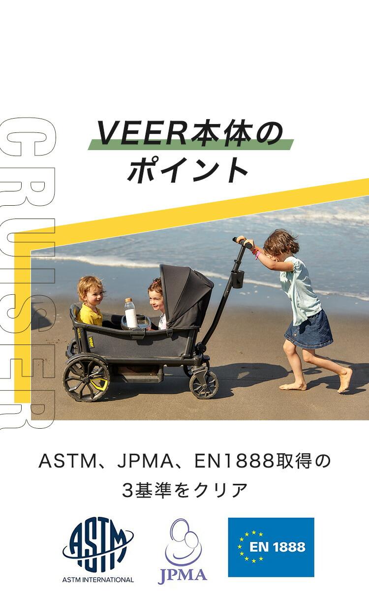 子供が乗れる荷物カートVEER 3点セット