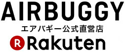 AIRBUGGY AIRBUGGY OFFICIAL ONLINE STORE RAKUTEN