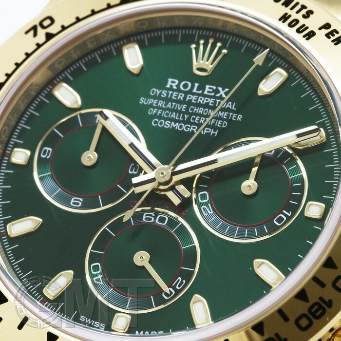 new style ccb50 a565a ロレックス デイトナ 116508 グリーン ROLEX 【新品】【メンズ】 【腕時計】 【送料無料】 ...