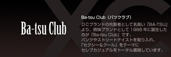 Ba-tsu Club