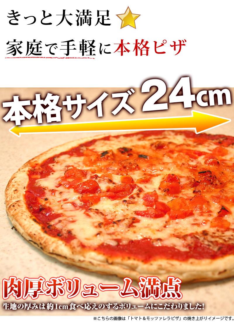 たっぷり具材で、美味しいピザ、宅配ピザより美味しいと大人気
