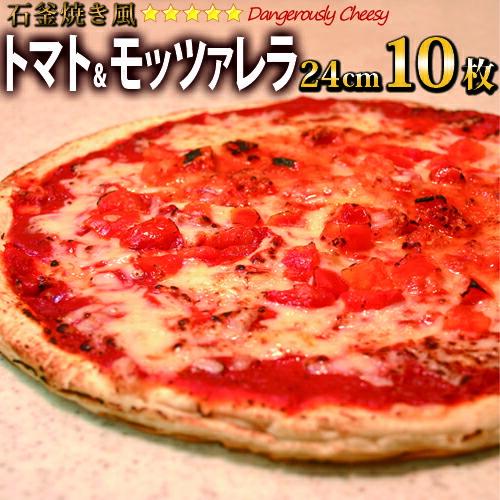 トマトモッツァレラピザ