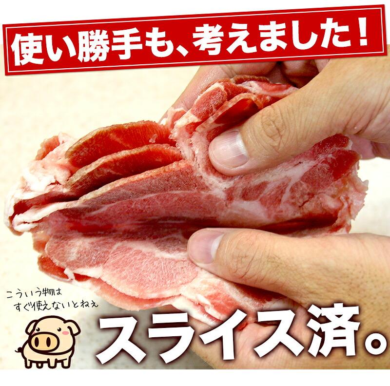 冷凍肉、ぶた、ブタ肉、模擬店、文化祭、お祭り、焼きそば用