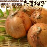 和歌山産 特別栽培たまねぎ 5kg
