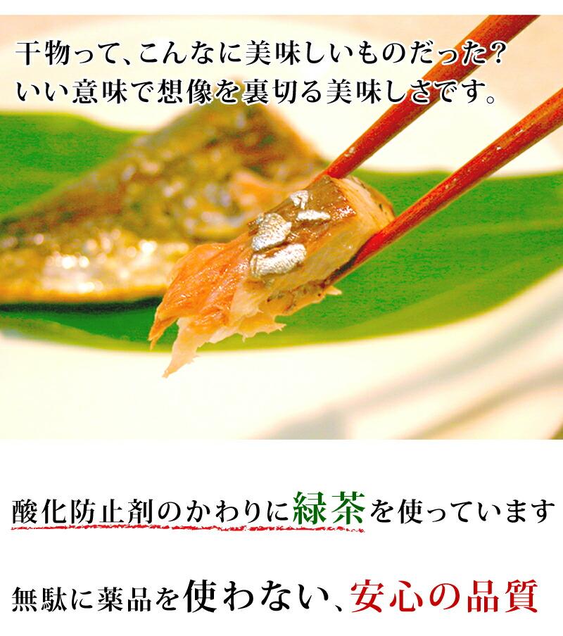 酸化防止剤のかわりに緑茶を利用
