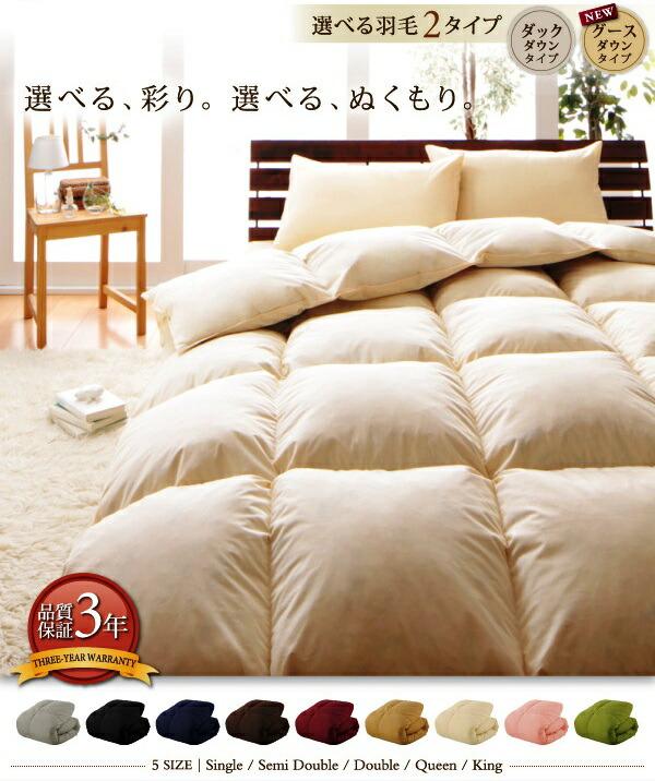 gofukushingutangoya | Rakuten Global Market: Provide reasonable ... : thick quilts for sale - Adamdwight.com
