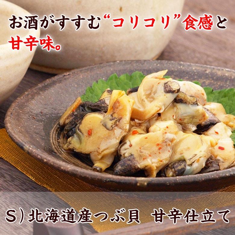 伍魚福のS)北海道産つぶ貝 甘辛仕立て