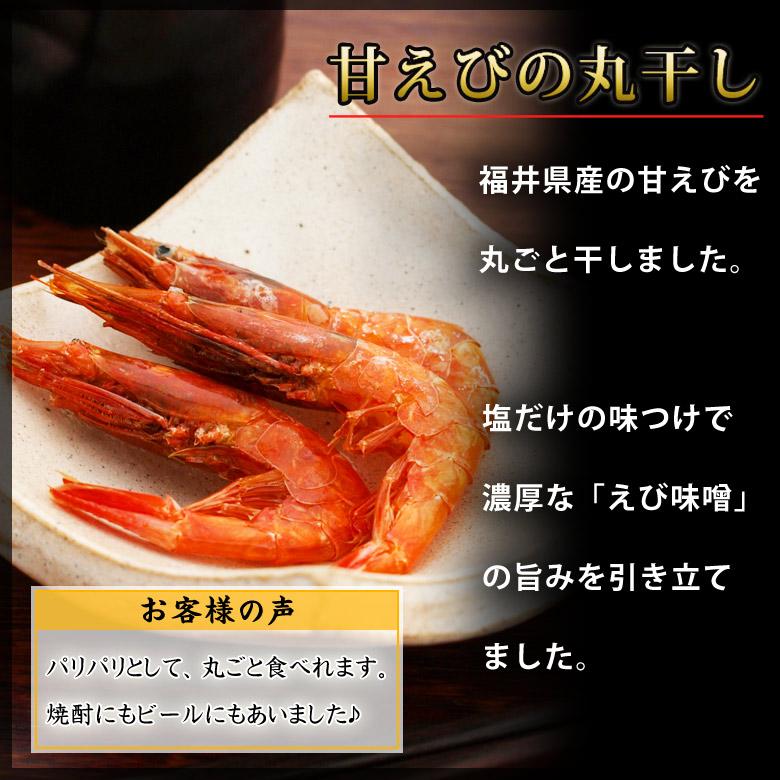 伍魚福のおつまみ9品ギフト1