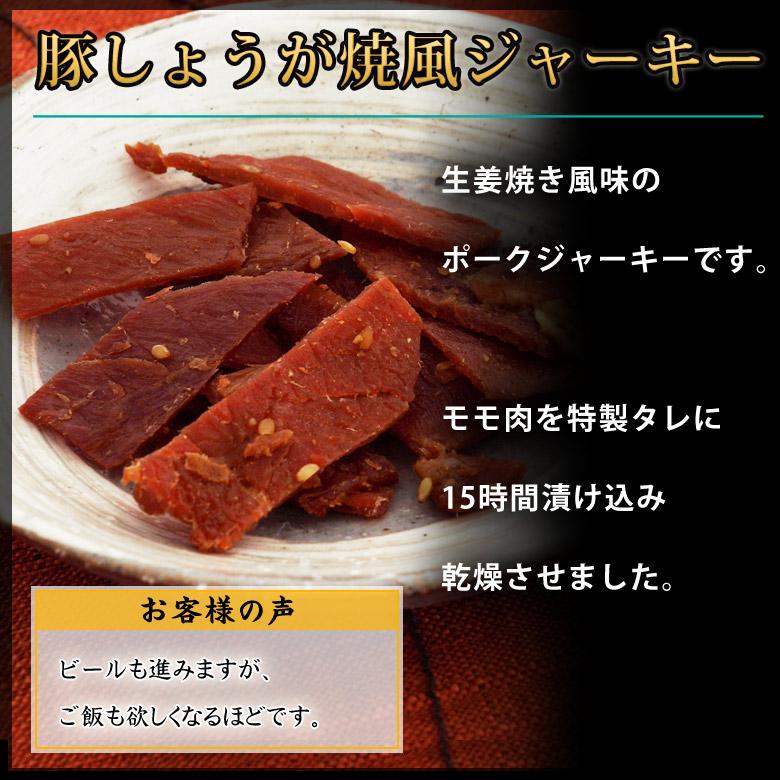 伍魚福のおつまみ9品ギフト2