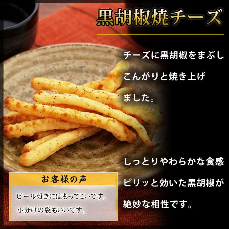 伍魚福のおつまみ9品ギフト6