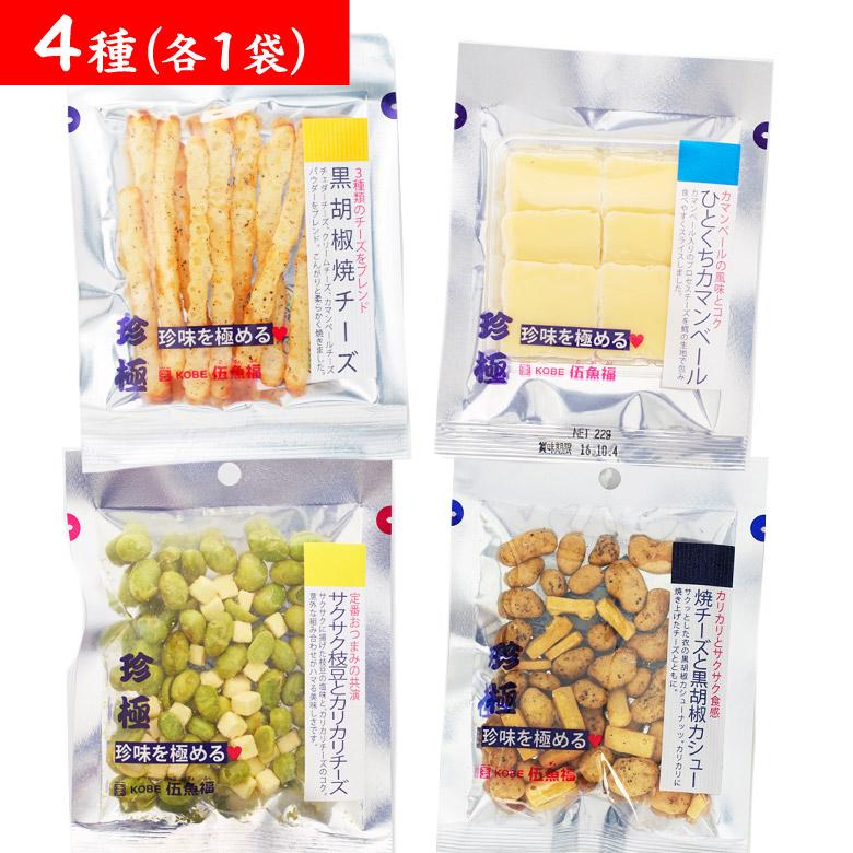 伍魚福メール便チーズ4種セット_外観