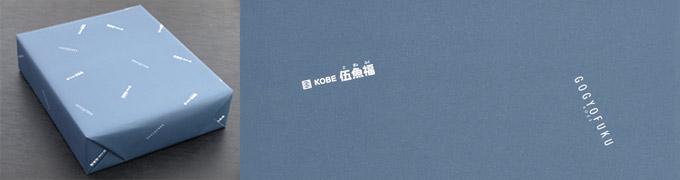 包装紙_1伍魚福ロゴ