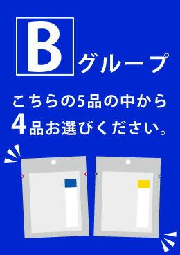 Bコーナー