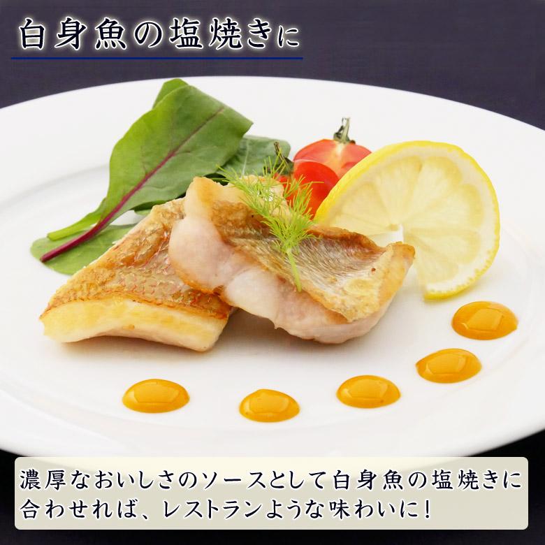 伍魚福のうにソースで白身魚がレストランの味に