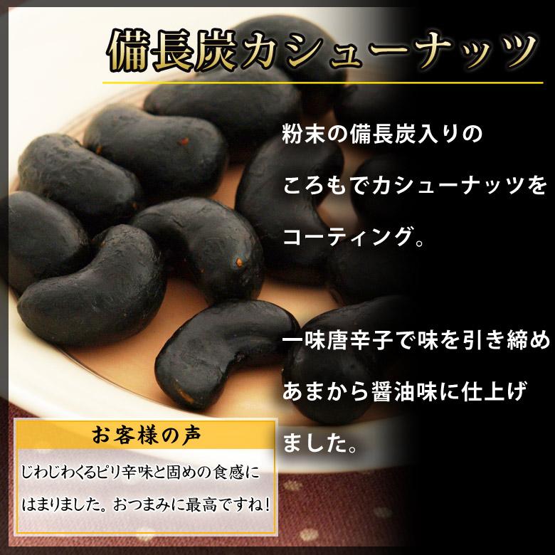 チーズ&ナッツ系9品セット1