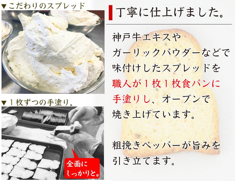 伍魚福の神戸ビーフラスクは丁寧に作っています