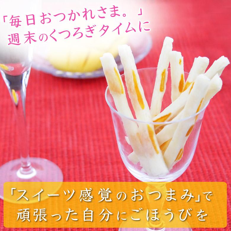 伍魚福送料込マンゴー&クリームチーズサンド8袋セット_グラス