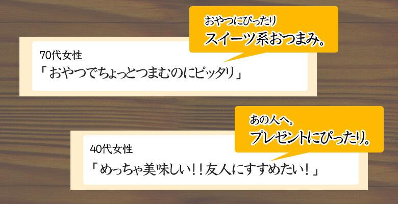 マンゴーレビュー阪神2