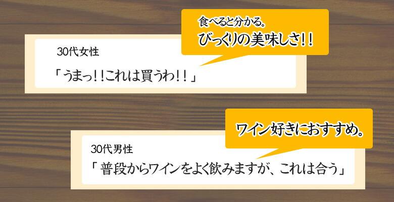 マンゴーレビュー阪神1