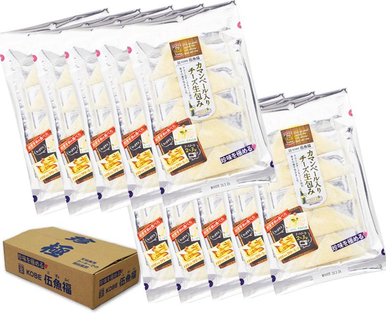 カマンベール入りチーズ生包み10袋