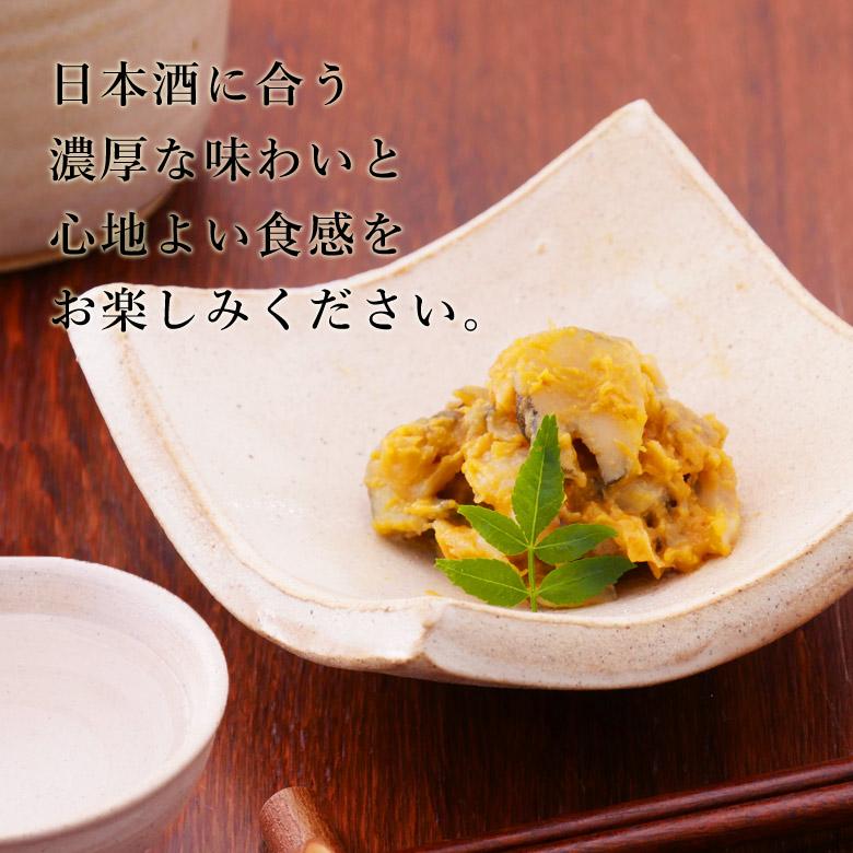 うにと貝の贅沢あえは日本酒に合う