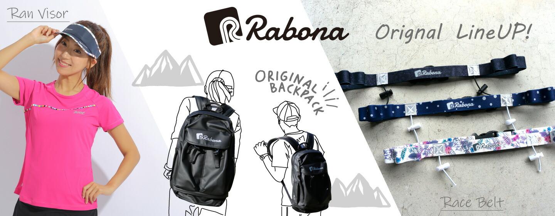 Rabona オリジナル商品