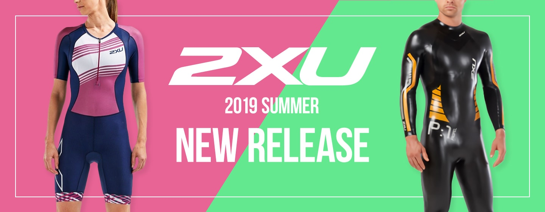 20192XUSummer